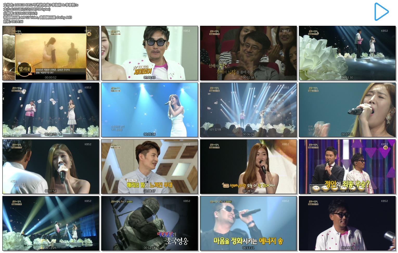 160618 KBS2 不朽的名曲2 李海莉 & 李承哲.ts
