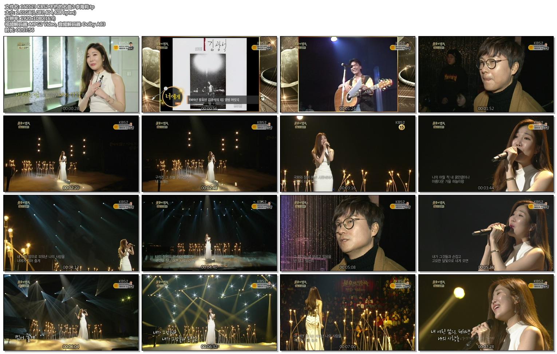 160123 KBS2 不朽的名曲2 李海莉.tp