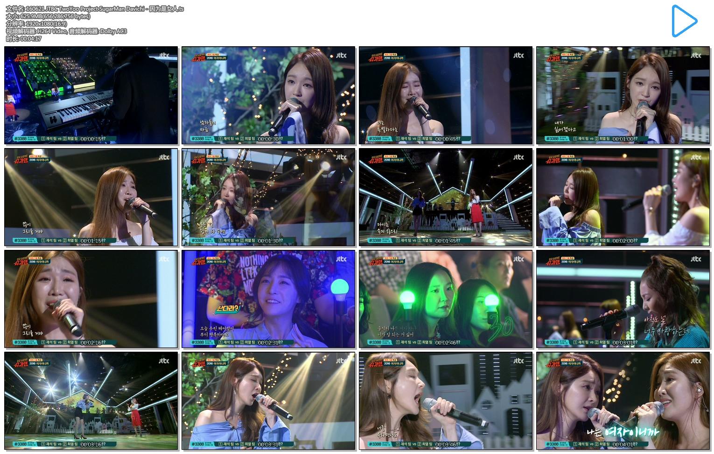 160621 JTBC TwoYoo Project SugarMan Davichi - 因为是女人.ts