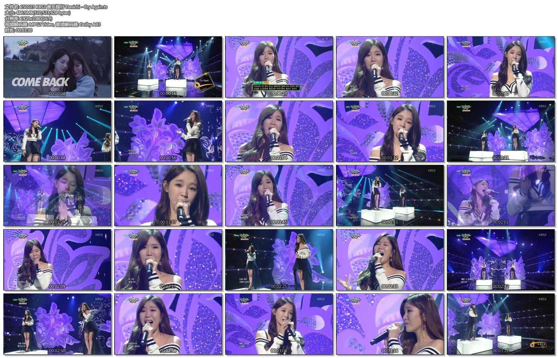 150123 KBS2 音乐银行 Davichi - Cry Again.ts