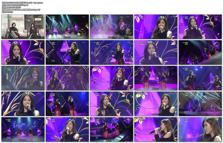 150130 KBS2 音乐银行 Davichi - Cry Again.ts