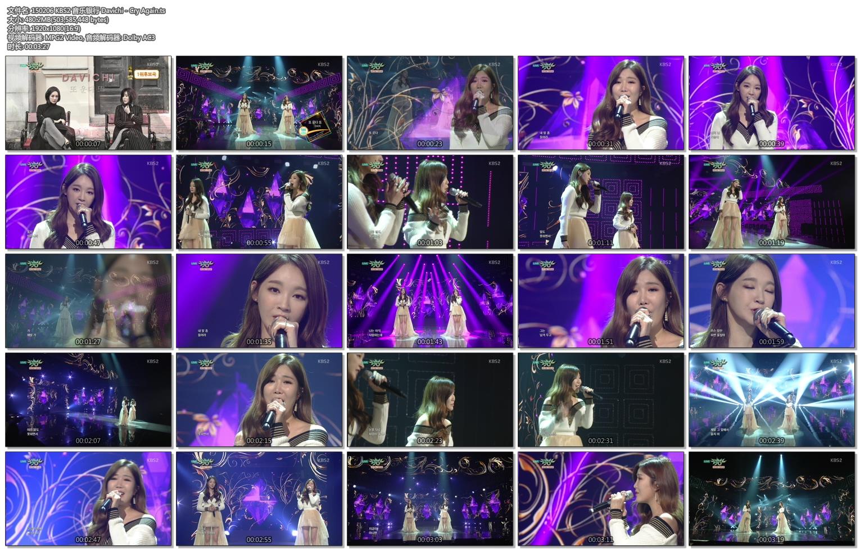 150206 KBS2 音乐银行 Davichi - Cry Again.ts