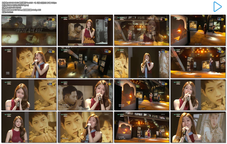160408 KBS2 音乐银行 Davichi - 이 사랑 (태양의 후예 OST).ts
