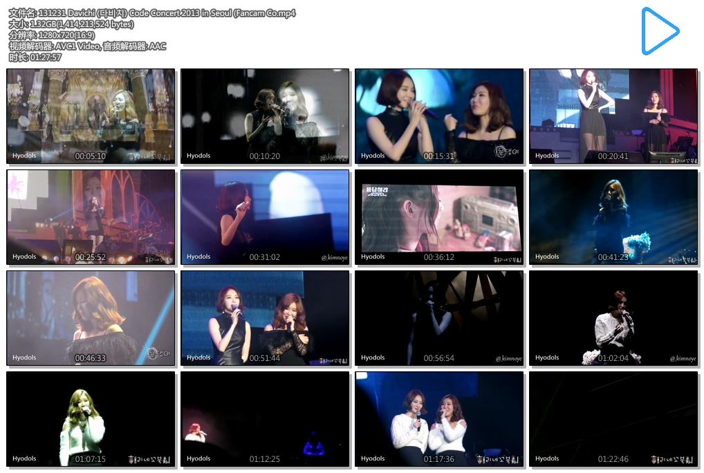 131231 Davichi (다비치) Code Concert 2013 in Seoul (Fancam Co.mp4