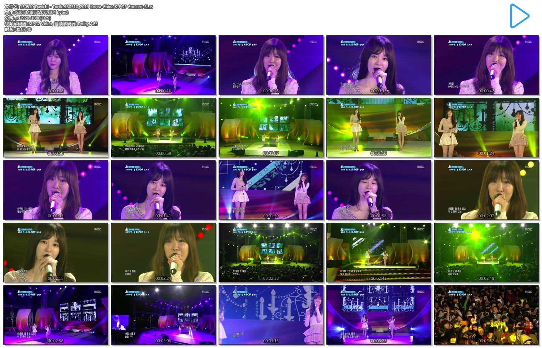 130510 Davichi - Turtle.130510_2013 Korea-China K-POP Concert-SL.ts