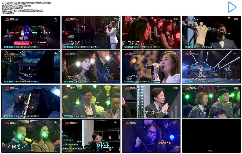 160315 JTBC TwoYoo Project SugarMan 李海莉.ts