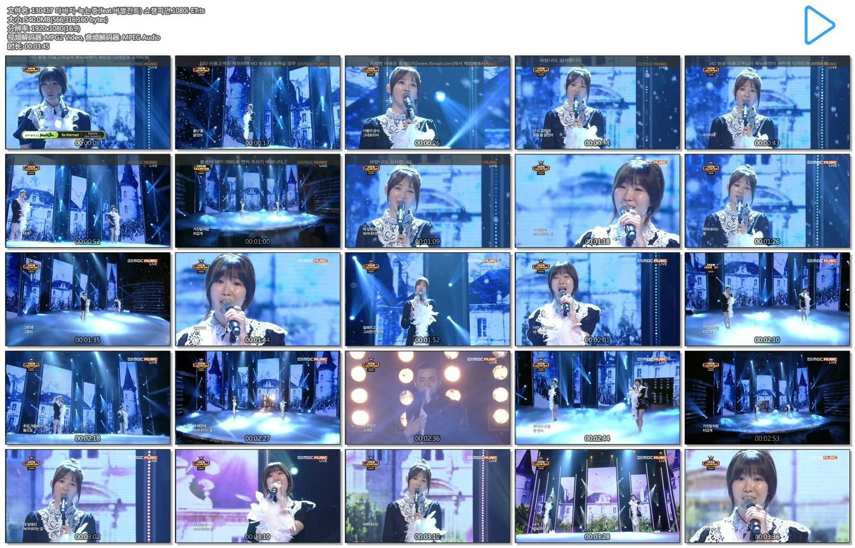 130417 다비치-녹는중(feat.버벌진트) 쇼챔피언.1080i-ET.ts