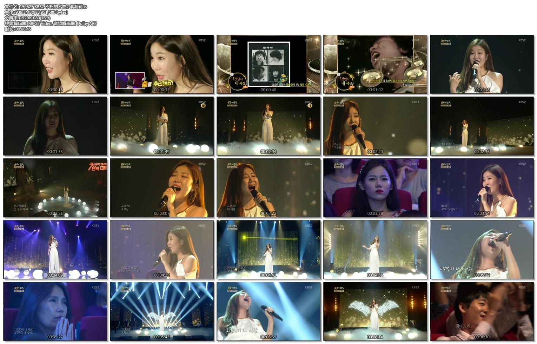 150627 KBS2 不朽的名曲2 李海莉.ts