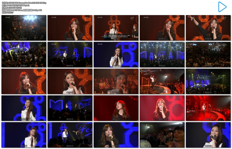 100810 KBS Concert Feel Davichi 8282 1080i.tp