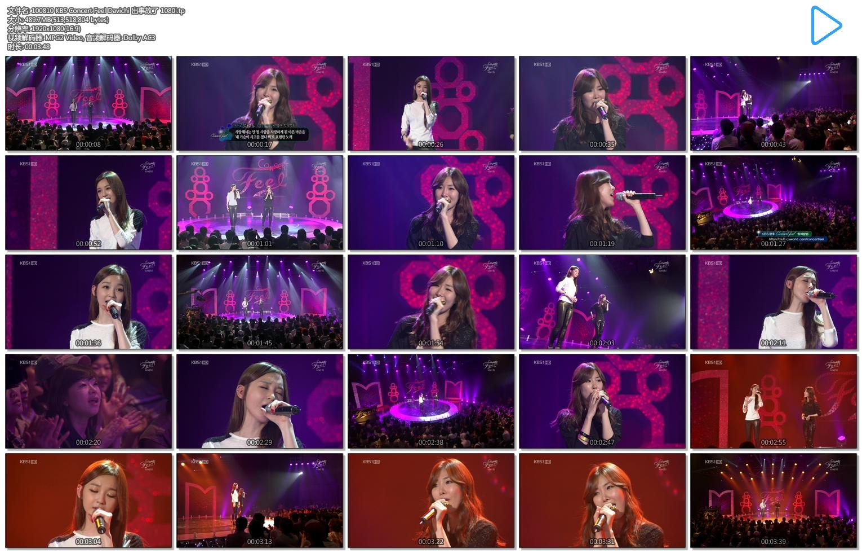100810 KBS Concert Feel Davichi 出事故了 1080i.tp