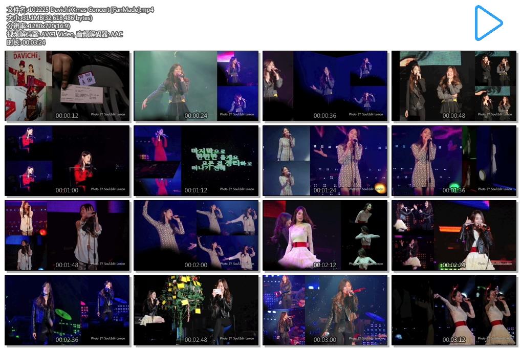 101225 Davichi Xmas Concert [FanMade].mp4